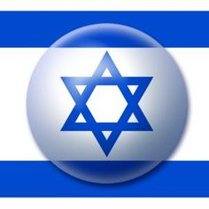 Patients And Doctors Go On Hunger Strike In Israel Over New Medical Marijuana Restrictions Arte Judaica, Israeli Flag, The Heart Of Man, Star Of David, Medical Marijuana, Cannabis, Countries Of The World, Jerusalem, Peace And Love