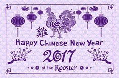 Chinese New Year rooster 2017 vector. Calendar Templates. $5.00