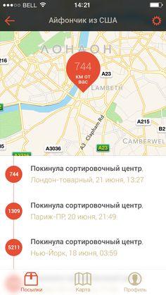 Delivery app / Anton Lovchikov