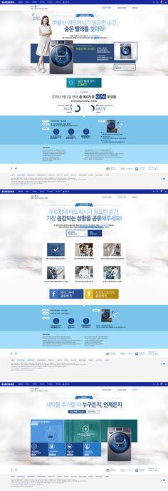 타이포강조비강조 Korean Design, Event Banner, Event Page, Ui Web, Mobile Design, Lettering Design, Edm, Event Design, Promotion