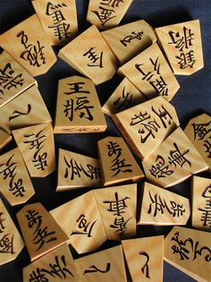 SHOGI (Japanese chess) is a two player strategy board .Shogi means general's (sho) board game (gi). The game has an origin from chaturanga, originated in India in the century, and Chinese chess, xiangqi. Japanese Culture, Japanese Art, Geisha, Tv Anime, Naruto, Turning Japanese, Asian Home Decor, Durarara, Shikamaru