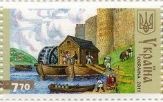 2011: Water Mill (אוקראינה) (Water Mills of Ukraine) Mi:UA 1211