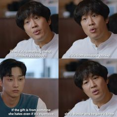 Korean Drama Quotes, Are You Happy, Police, Law Enforcement