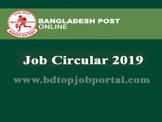Bangladesh Post Office Job Circular 2019 Online Job Applications, Job Application Form, Job Circular, Office Assistant, Government Jobs, Post Office, Online Jobs, New Job, How To Apply