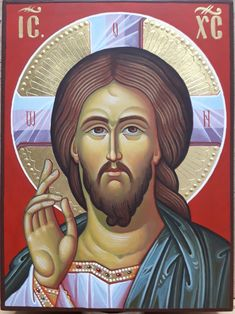 Holy Quotes, Byzantine Icons, My Lord, A Team, Jesus Christ, Religion, Spirituality, Sketchbooks, Movie Posters