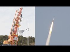 Japan's space agency just launched the tiniest rocket to carry a satellite into orbit - The Verge