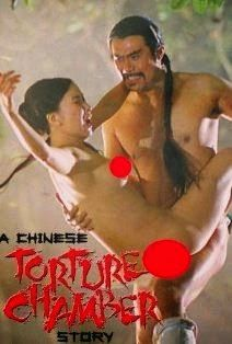 A Chinese Torture Chamber Story Cinema Movies, Comedy Movies, Hindi Movies, Horror Movies, Internet Movies, Movies Online, Top Rated Movies, Movie Info