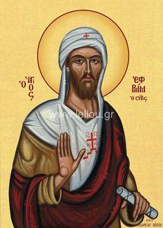 Orthodox Catholic, Orthodox Christianity, Day Of Pentecost, Religion, Byzantine Icons, Religious Icons, Christian Church, Son Of God, Present Day