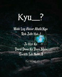 sad quotes in urdu Hurt Quotes, Sad Love Quotes, Jokes Quotes, Hindi Quotes, Quotations, Life Quotes, Qoutes, Deep Quotes, Reality Quotes