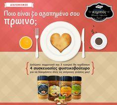 Διαγωνισμός με δώρο 4 συσκευασίες φυστικοβούτυρο για κάθε ένα από τους τρεις νικητές - http://www.saveandwin.gr/diagonismoi-sw/diagonismos-me-doro-4-syskevasies-fystikovoutyro-gia-kathe-ena-apo-tous/