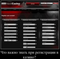 Регистрация в онлайн казино #регистрацияонлайнказино Music Instruments, Audio, Tech, Tecnologia, Musical Instruments, Technology