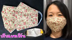 manualidades Mask There is a filter compartment. Improved pattern from Type 3 Cute Sewing Projects, Sewing Hacks, Sewing Tutorials, Sewing Crafts, Sewing Patterns, Diy Mask, Diy Face Mask, Face Masks, Best Face Mask
