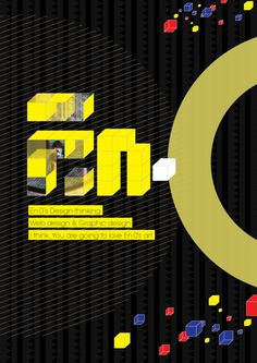 Geometric Graphic Poster:En.0
