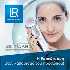:: ZEITGARD - For Timeless Beauty: A new dimension of facial cleansing :: A new dimension of facial cleansing: Pure and radiant skin in a jiffy with the ZEITGARD Cleansing Brush! The innovative electric face cleansing brush optimises conventional skin cleansing. Removes make-up and other residues up to 10 times more efficiently without additionally stressing the skin. Microsilver inside - Unique hygiene concept: The filaments of the curved br