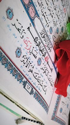 Islamic Inspirational Quotes, Arabic Love Quotes, Islamic Quotes, Islamic Wallpaper Iphone, Quran Wallpaper, Allah Islam, Islam Quran, Quran Verses, Quran Quotes
