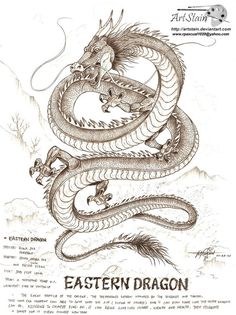 eastern dragon by artstain.deviantart.com on @deviantART