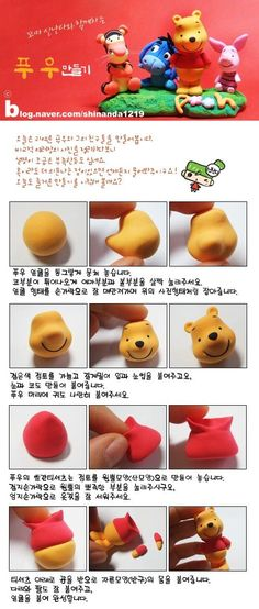 how to make winnie the pooh