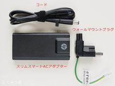 ----------------------------    ■とくみつ録:12.1インチ液晶、日本HPのビジネス向けノートPC「HP ProBook 5220m/CT」を購入しました(4)バッテリー、ACアダプターを観察  blogs.dion.ne.jp/109nissi/archives/9715724.html    ----------------------------     http://www.azoda.vn/