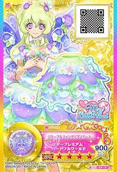 My Little Heart - Floral Fantasia Skirt