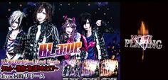 """Nakuro's Blog: BLaive """"Tarot 〜Yuuwaku Ni Tori Tsukareta XV〜"""" Audi..."""