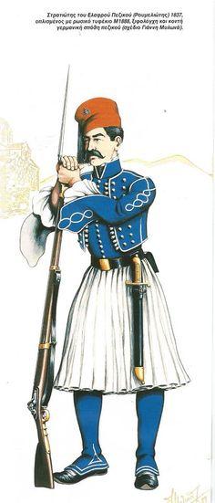 Greek Light Infantry 1837 Greek History, Army Uniform, Military History, Victorian Era, 18th Century, Warriors, Miniatures, Princess Zelda, Costumes