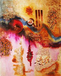 Pakistani artist, A. Salam Shad