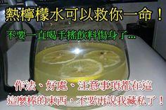 Drinking Lemon  juice