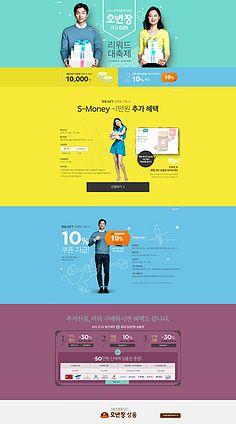 Akita fat child collected Korea web