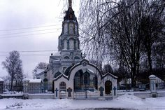 The Church of Chernobyl