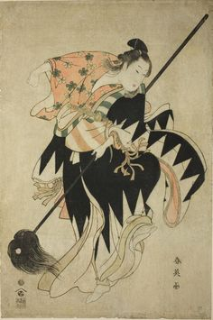 Katsukawa Shun'ei: Youth Dancing with a Spear - Art Institute of Chicago