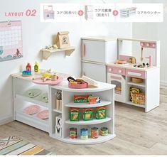 ごっこ遊びをより充実させる カウンター 2点セット cook&store core counter(コア カウンター) 3色対応「家具通販のわくわくランド 本店」 Toy Chest, Playroom, Storage Chest, Cabinet, Toys, Table, Furniture, Home Decor, Clothes Stand