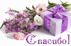 We Send Flowers, cakes and chocolates online to all over in India, provide same day & midnight flower bouquets & cakes delivery. We are the best online florist in India and provide fresh flowers and cakes. Mothers Day Special, Mothers Day Presents, Mother Gifts, Happy Mothers, Birthday Card Messages, Birthday Wishes, Happy Birthday, Birthday Greetings, Birthday Gifts