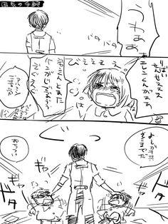 Attack on Titan // AoT