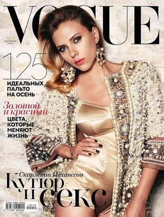 Scarlett Johansson on the October issue of Vogue Russia wearing a champagne satin bodysuit, pearl and jewel encrusted coat and fine jewellery all by Dolce Alta Moda.