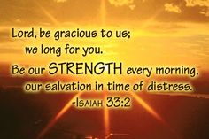 Be our strength