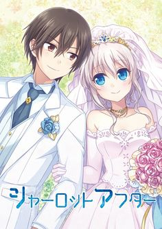 OMG what an awesome wedding picture between Nao and Yuu! Although Yuu is probably thinking maybe his life will be a full of tease from Nao xD ~Charlotte Charlotte Anime, Angel Beats, Kawaii Anime, Anime Guys, Manga Anime, Otaku Anime, Plastic Memories, Anime Wedding, The Ancient Magus Bride