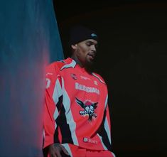 Chris Brown Outfits, Breezy Chris Brown, Dancer, Music, Cute, People, Mens Tops, Beauty, Fashion