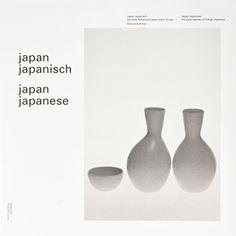 Japan japanisch   ヘルムート シュミット https://www.amazon.co.jp/dp/4947613831/ref=cm_sw_r_pi_dp_x_-RrgzbFVN7K18