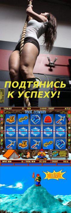 Игровой автомат сундуки