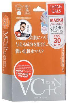 """Japan Gals Маска для лица """"Витамин С + Нано - коллаген"""", 30 шт - купить в интернет-магазине OZON.ru с доставкой, лучшая цена в каталоге Уход за лицом и телом"""