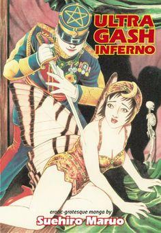 Ultra-Gash Inferno   Suehiro Maruo