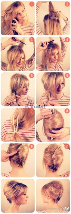 DIY Hair with Chopstick Hairstyle DIY Fashion Tips / DIY Fashion Projects