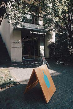 Best Coffee Shops in Tokyo, Japan. Best Coffee Shop, Great Coffee, Coffee Shops, Tokyo Shopping, Japan Travel, Japan Trip, Blue Bottle, Pretty Words, Tokyo Japan