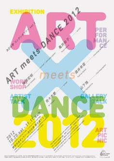 Japanese Exhibition Poster: Art meets Dance. Tokyo... | Gurafiku: Japanese Graphic Design
