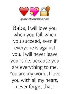Love quotes - Amanda I will continue to stand by your side no matter what happens I am the guy that will never let you fall I will fight when you can't I will protect our family I will provide for us You NEV Love Quotes For Her, Cute Love Quotes, Romantic Love Quotes, Love Yourself Quotes, Quotes For Him, Me Quotes, Qoutes, Girlfriend Quotes, Boyfriend Quotes