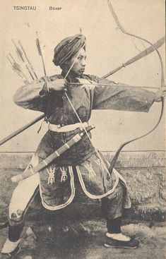 Photographs of Manchu and Chinese archers | Fe Doro - Manchu archery