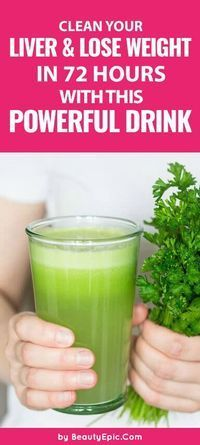 You need to prepare this drink that cleanse your liver and reduces your excessive weight. Let's Know How To Cleanse Your Liver And Lose Weight In 72 Hours
