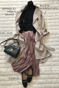 Fashion D, Fashion Books, Skirt Fashion, Spring Fashion, Fashion Outfits, Womens Fashion, Modest Fashion Hijab, Muslim Fashion, Korean Fashion