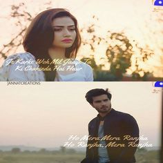 Pakistani Dramas, Pakistani Actress, Pak Drama, Feroz Khan, Romantic Song Lyrics, Love Is, Dream Guy, Never Give Up, Actors & Actresses