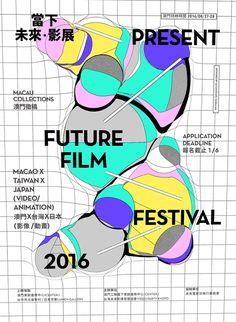 2016Present future film festival